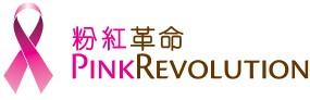 shopforpink_logo2-05