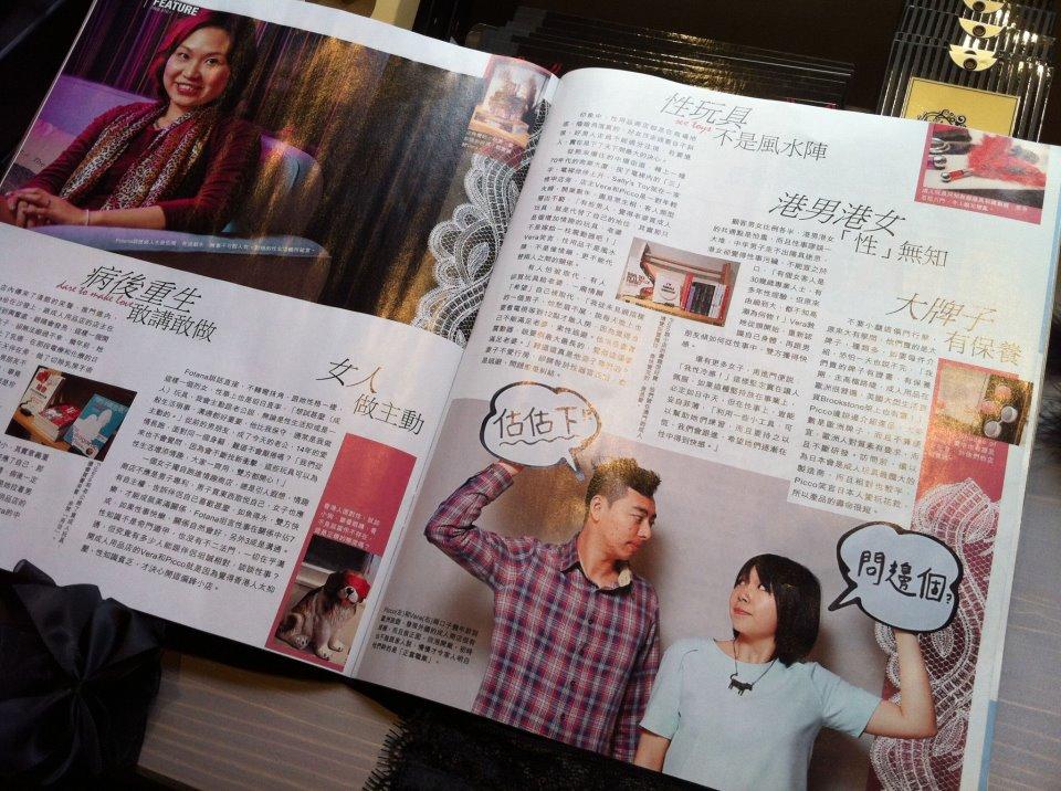 U_magazine_20130221