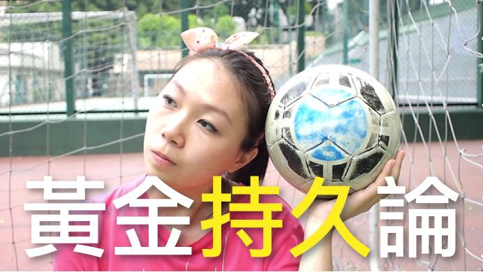 football2-01