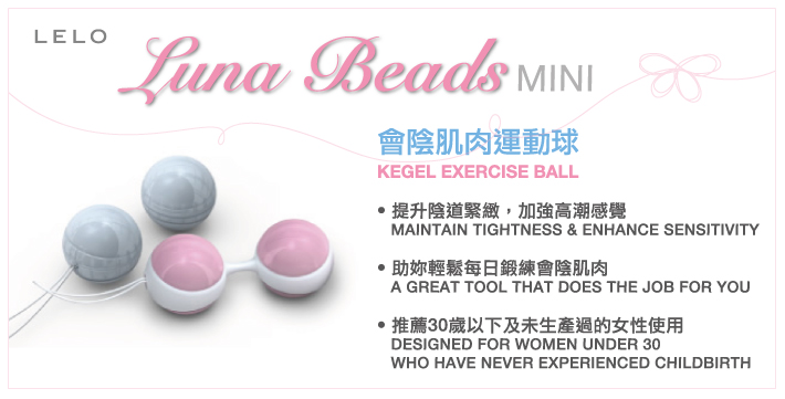 lunabeads_mini_newsletter-03-1