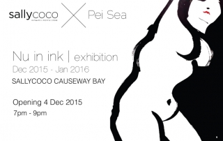 peisea exhibition photo-01